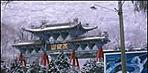 中国名山三维全景 - li_yutie - li_yutie的博客